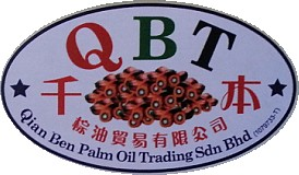 Palm Oil Supplier